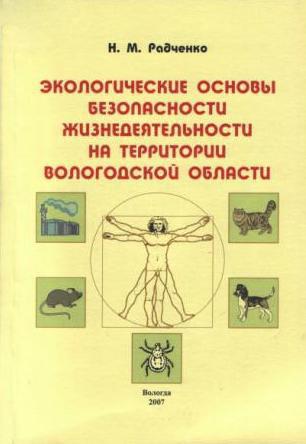 Герой нашого часу читати повністю українською